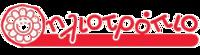 Iliotropio
