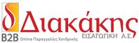 Diakakis