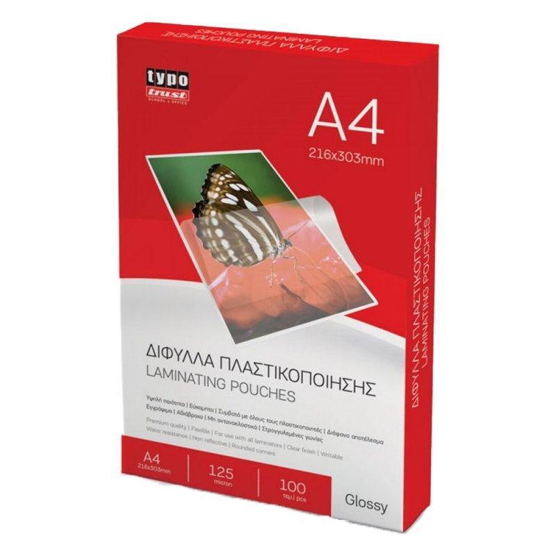 Δίφυλλα Πλαστικοποίησης Τυποτράστ Α4 125 microns 100τμχ