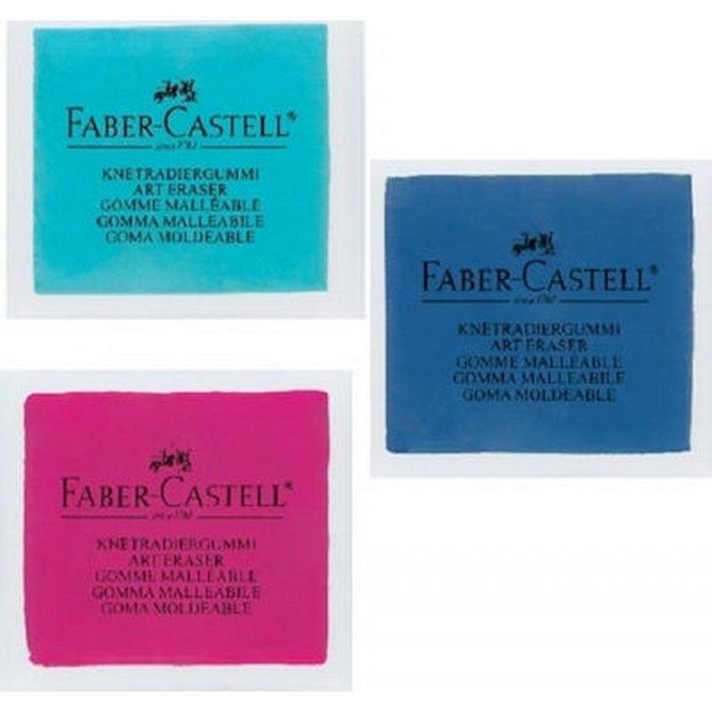 Γόμα Faber-Castell Art Eraser Carbon (Σε Διάφορα Χρώματα)