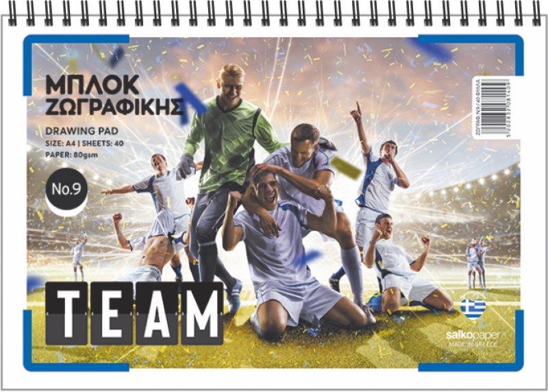 Μπλοκ Ζωγραφικής Salko Νο. 9 Team