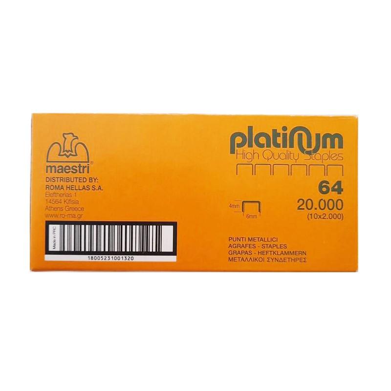 Σύρματα Συρραπτικών Maestri Platinum 64 20.000 Τεμάχια