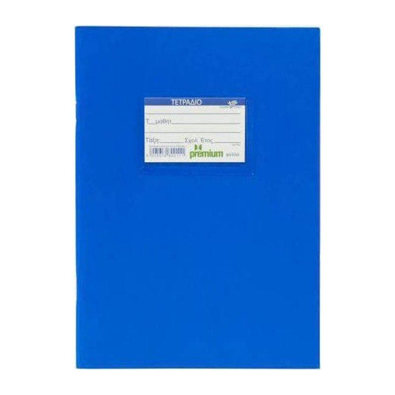 Τετράδιο AnG Premium Ριγέ Μπλε Β5 (60Φ)