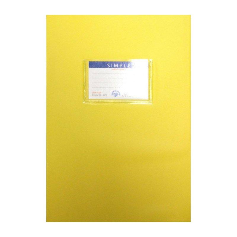 Τετράδιο Simple Κίτρινο Β5 (50Φ)