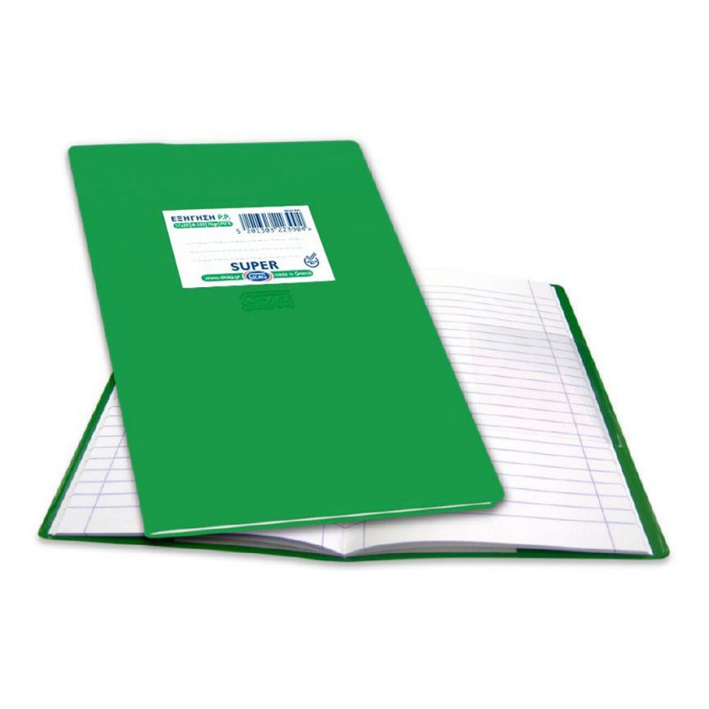 Τετράδιο Skag Super 100φ Πράσινο