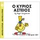Ο Κύριος Αστείος Μικροί Κύριοι - Μικρές Κυρίες Hartini Poli 23