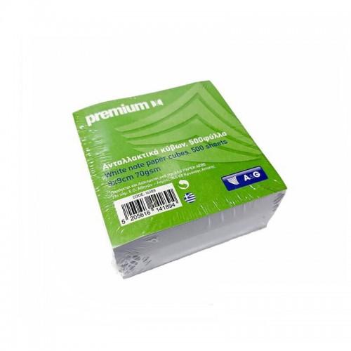 Χαρτάκια Κύβου Premium Λεύκα 14189 500Φ 9x9cm
