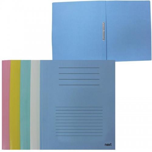 Φάκελος Αρχειοθέτησης Next  Με Έλασμα Μανίλα Σε Διάφορα Χρώματα (31x25cm)