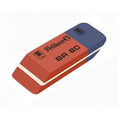 Γόμα Δίχρωμη Pelikan BR80 Μπλε-Κόκκινη