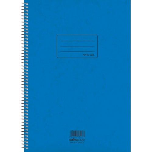 Τετράδιο Σπιράλ Salko Λευκό Θ1 50φ. 5447