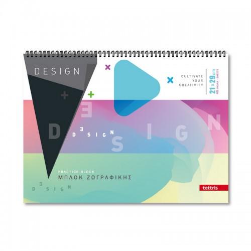 Μπλοκ Ζωγραφικής Design Tettris - 4