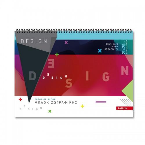 Μπλοκ Ζωγραφικής Design Tettris - 3