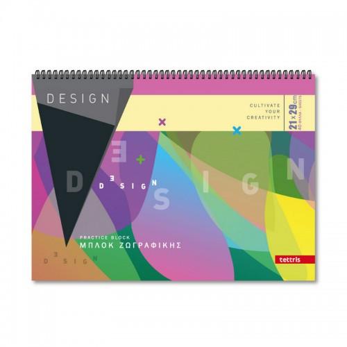 Μπλοκ Ζωγραφικής Design Tettris - 2