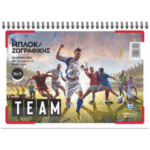 Μπλοκ Ζωγραφικής Salko Νο. 9 Team - 2