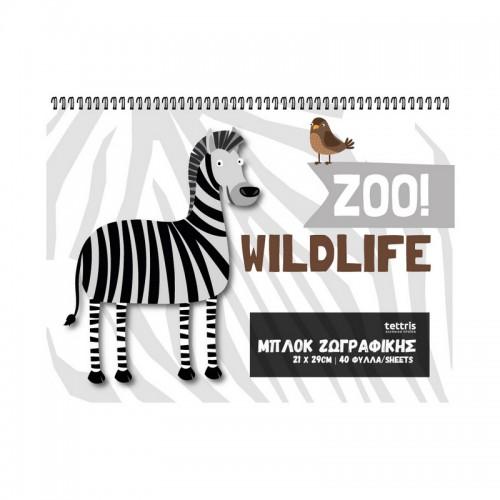 Μπλοκ Ζωγραφικής Zoo Wildlife Tettris - 5