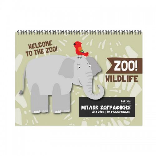 Μπλοκ Ζωγραφικής Zoo Wildlife Tettris - 2