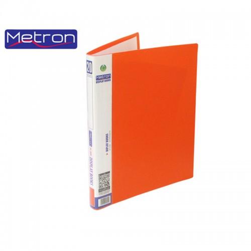 Ντοσιέ Σουπλ Metron A4 20 Θέσεων Πορτοκαλί