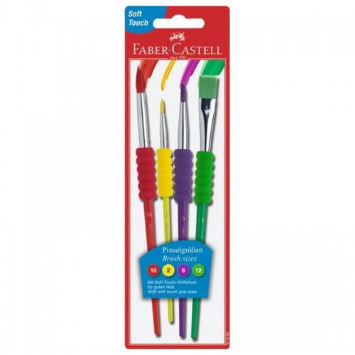 Σετ Πινέλα Artist Brush Σε Έντονα Χρώματα 481600