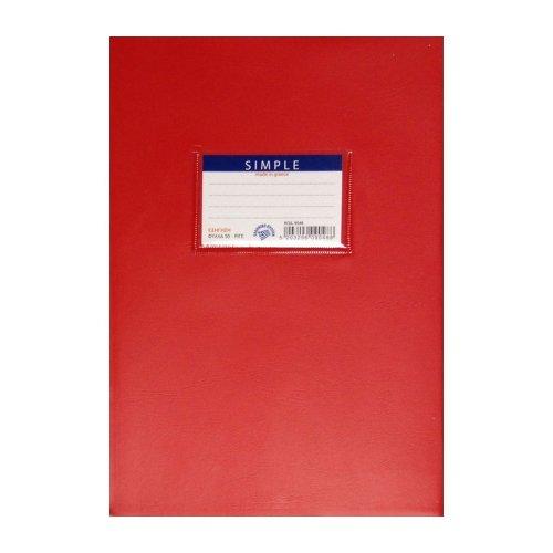 Τετράδιο Simple Κόκκινο Β5 (50Φ) - 1