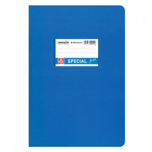 Τετράδιο Καρφίτσα Special Fine Typotrust Διχάρακο B5 (50Φ)