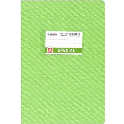 Τετράδιο TypoTrust Special Jeans Ριγέ  Λαχανί B5 (50Φ) - 1
